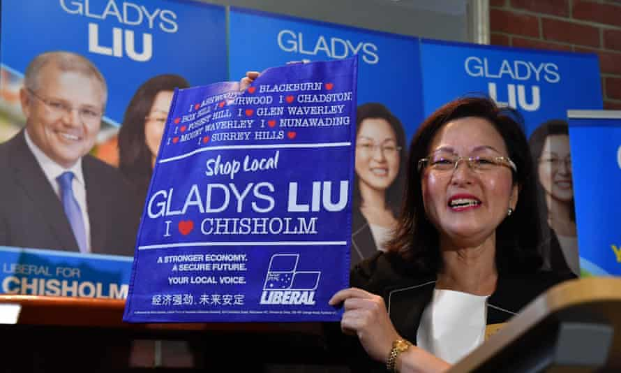 The Liberal candidate for Chisholm, Gladys Liu