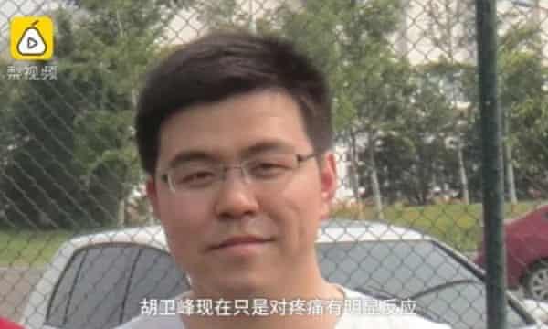 A screengrab of footage of Hu Weifeng