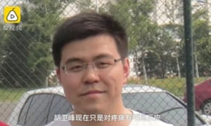 Screengrab of Dr Hu Weifeng