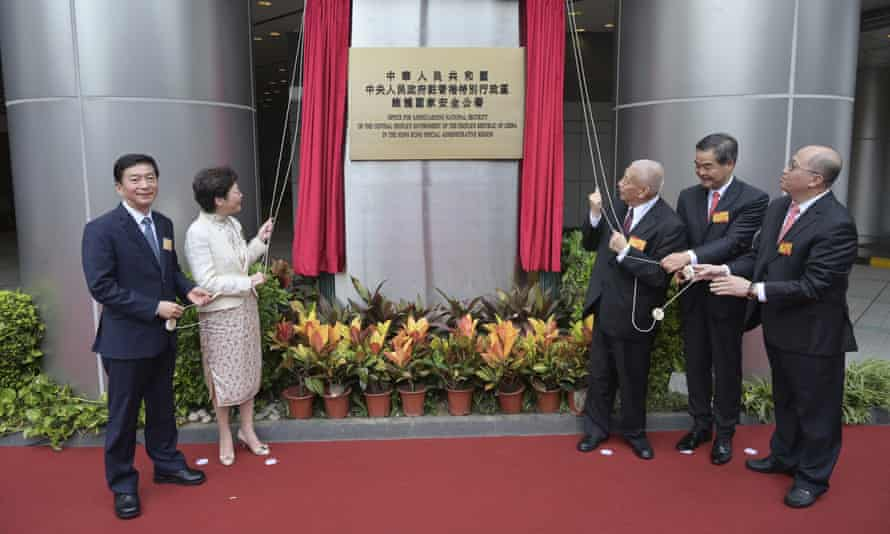 China's new national security office in Hong Kong was opened on Wednesday