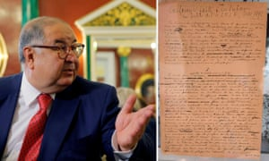 Alisher Usmanov said: 'I believe that the Olympic Museum is the most appropriate place to keep this priceless manuscript.'