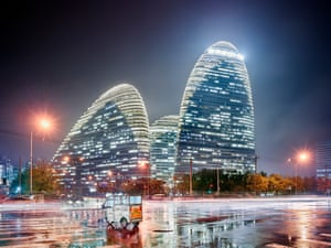 Pechino, 2016
