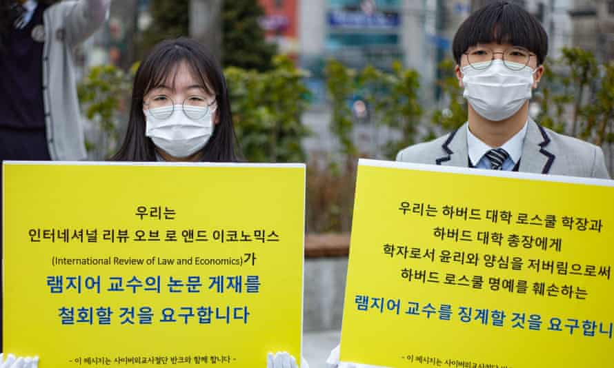 A rally in Seoul, South Korea, condemns Harvard Law School professor J Mark Ramseyer.