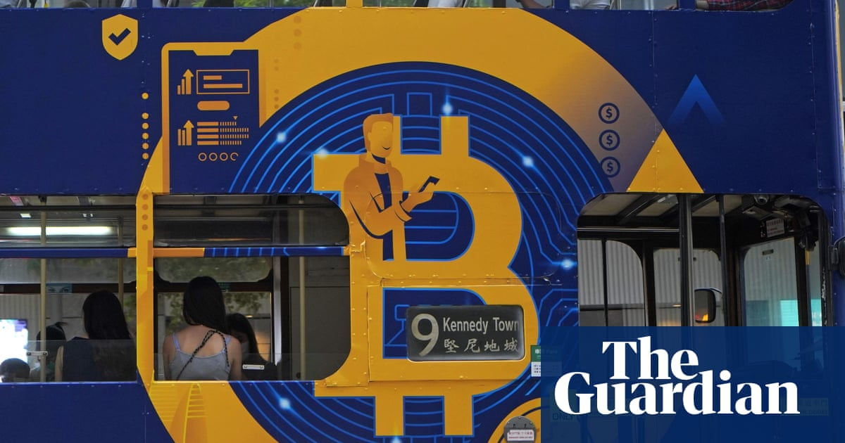 Bitcoin price slumps further as China tightens crackdown