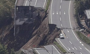 Collapsed road after earthquake in Minamiaso