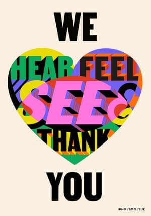 We hear, feel, see