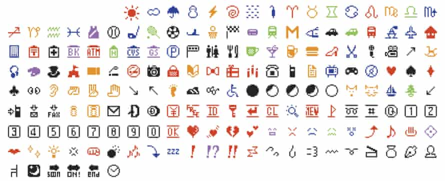 This photo provided by The Museum of Modern Art in New York shows the original set of 176 emojis, which the museum has acquired.