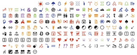 The original set of 176 emojis, acquired by MoMA.