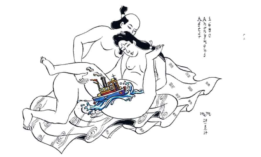 An image from Modern Shunga book by Matthew Martin: a boat on the waves hides the rude bits.