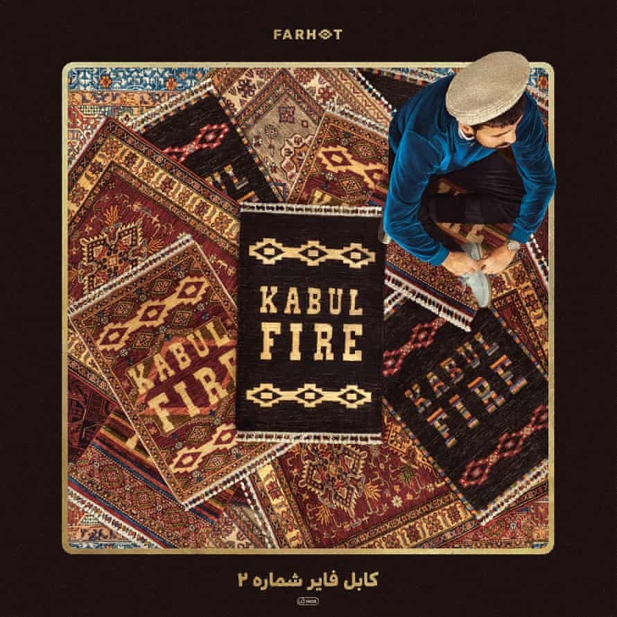 The cover of Kabul Fire Vol 2.