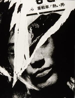 Nakano Poster, Japan 1990