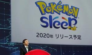Pokemon Sleep announcement, Tokyo, Japan. Photo by Aflo/Rex/Shutterstock