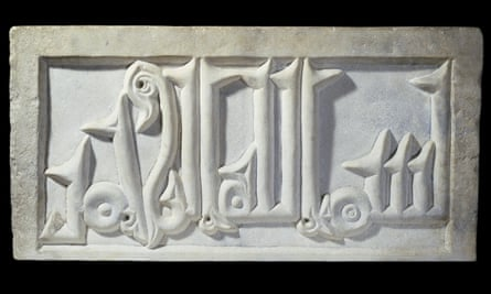 Stone inscription of early kufic script (c 967, Egypt).