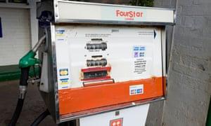 An obsolete leaded petrol pump at a petrol station