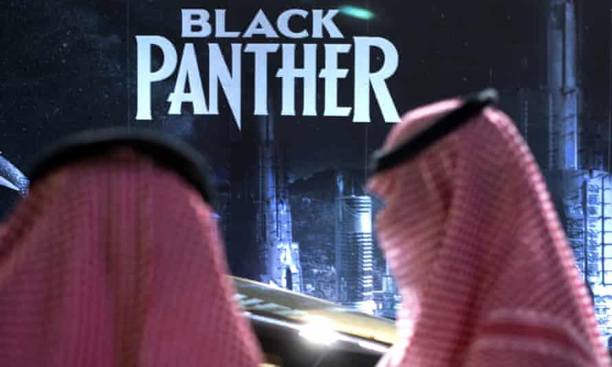 Black Panther Saudi Arabia