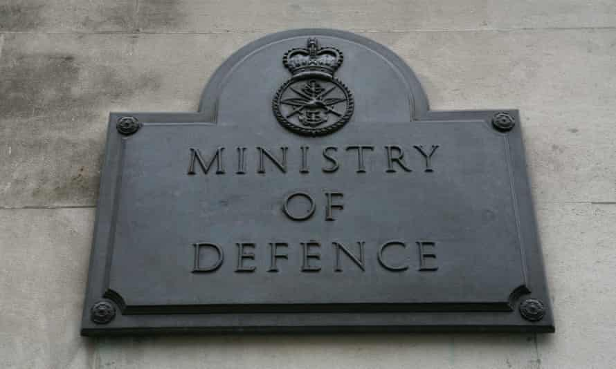 The Ministry of Defence building in London. The MoD insists that risk assessments were carried out correctly before military training and support was provided to Sudan.