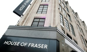 House of Fraser on Oxford Street in London