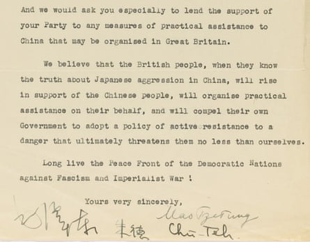 Letter from Mao Zedong to Clement Attlee.