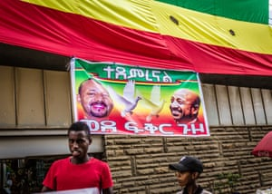 Flag supporting Abiy Ahmed