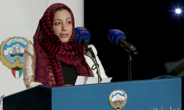 Rasha Rashid Jarhum