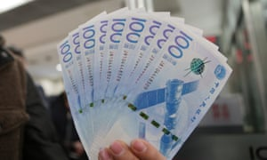The IMF will vote on Monday whether to include the yuan, also known as the renminbi), as the fifth member of its special drawing rights currency basket.