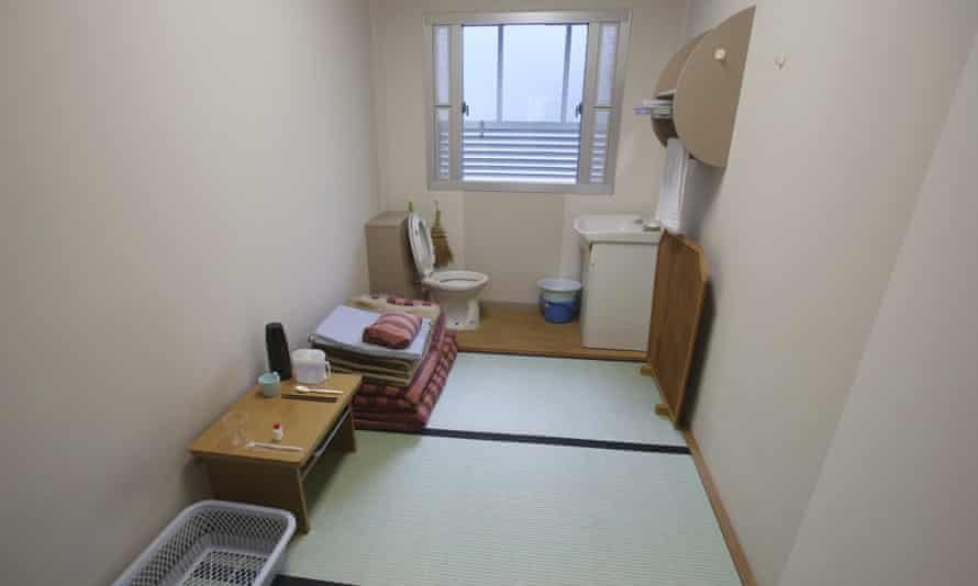 A solitary cell in Tokyo detention centre.