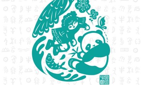 昆明COP15 Kunming 2020 UN Biodiversity Conference official logo