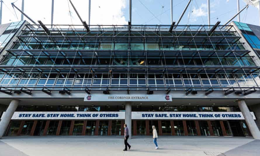 The MCG entrance
