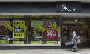 A BHS store in Newport in July