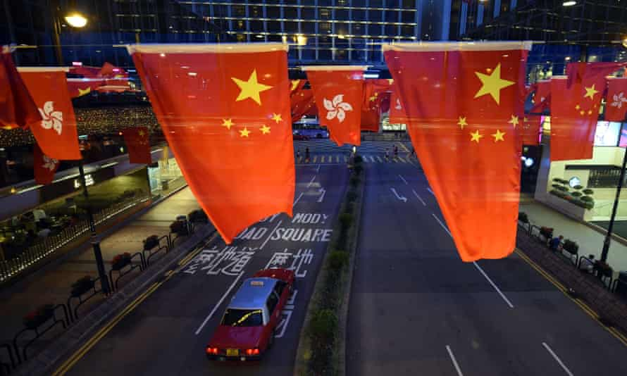 Chinese flags mark the 20th anniversary of Hong Kong's return to the mainland.
