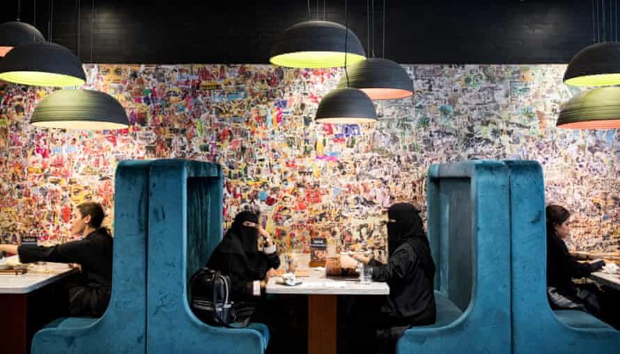 Women in the family section of a restaurant in Riyadh, Saudi Arabia