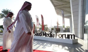 Saudi Media Forum