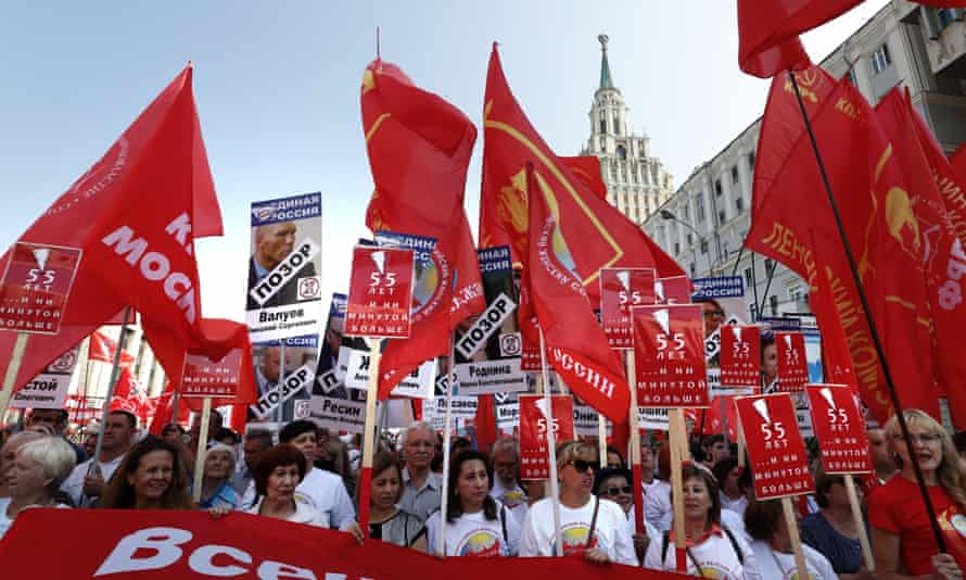 Russian communists take part in a protest rally against pension reform.