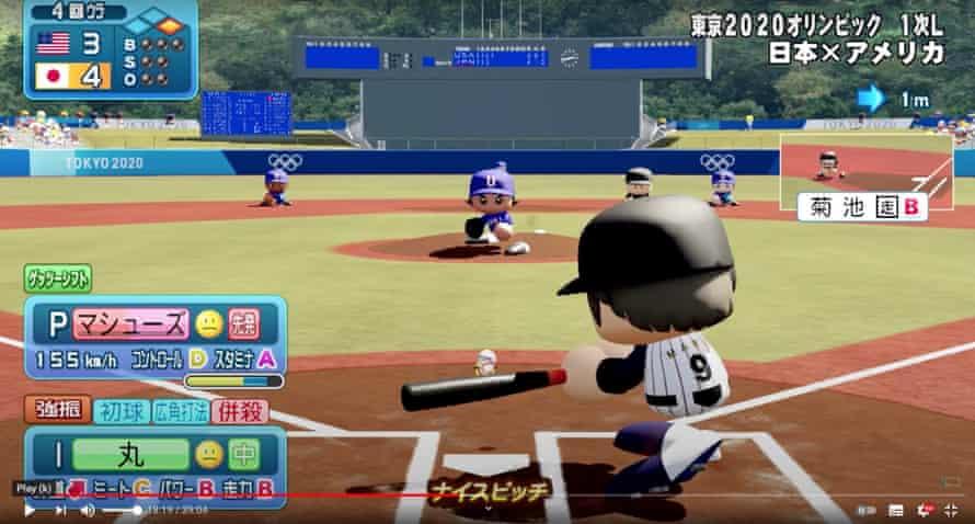 Konami eBaseball Powerful Pro Baseball 2020.
