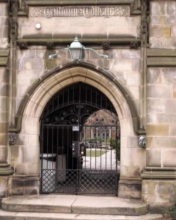 A rear gate at Calhoun College.