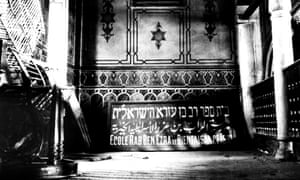 The entrance to the Genizah