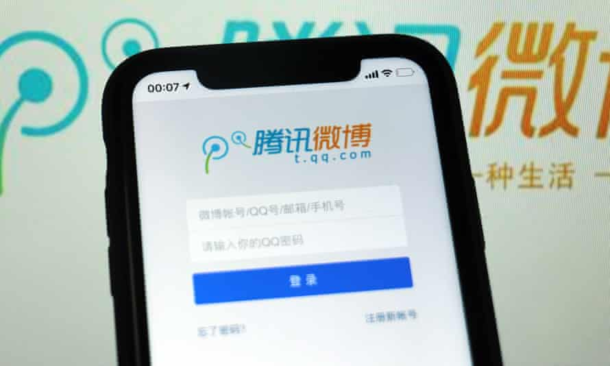 Weibo on a smartphone
