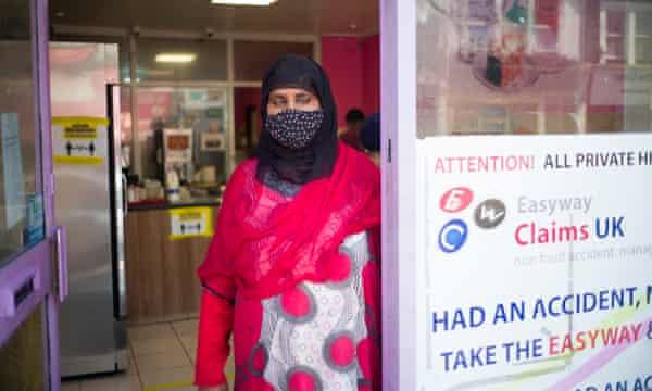 Fatuma Abdi Jama