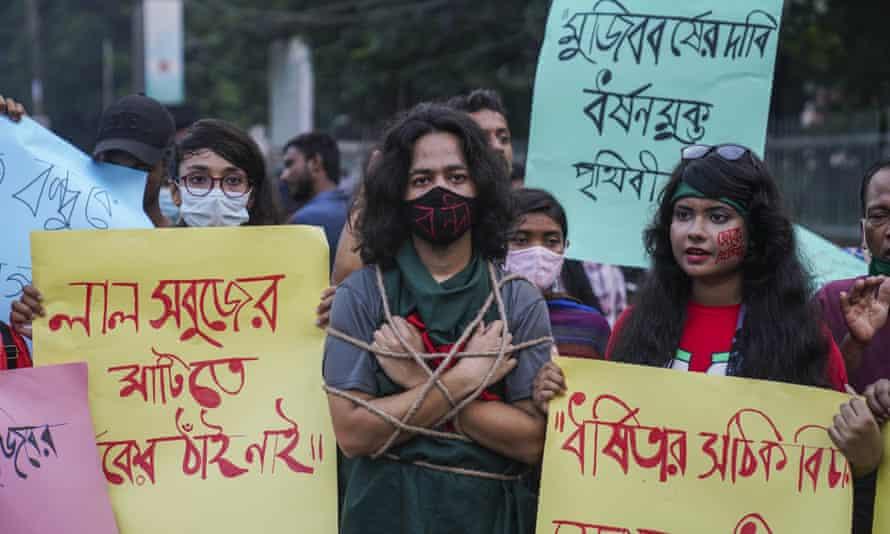Bangladeshi activists protest