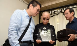 Funeral ceremony for Liu Xiaobo.