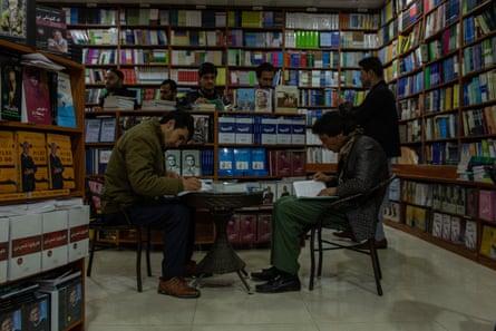 Aksos Bookstore in Kabul