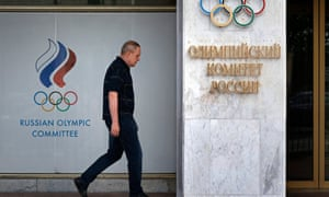 The Russian Olympic Committee headquarters in Moscow.