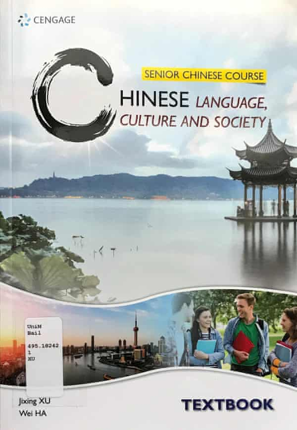 The Chinese Language Culture and Society textbook used in Victorian schools.