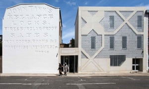 Striking … Shahed Saleem's Shahporan Mosque on Hackney Road
