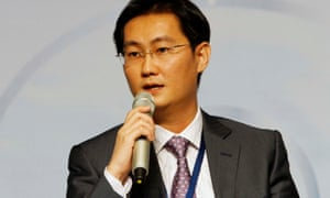Tencent co-founder Ma Huateng aka Pony Ma.