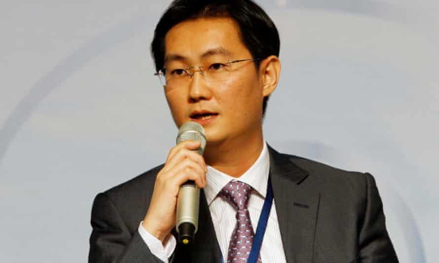 Tencent co-founder Ma Huateng aka Pony Ma.