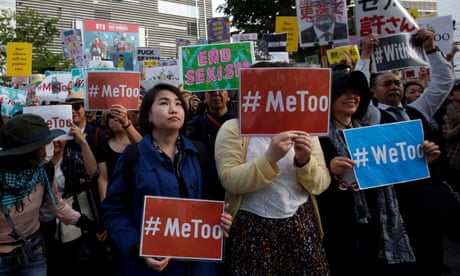 Tokyo medical school admits changing results to exclude