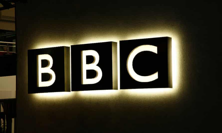 BBC sign at Leeds TV studios