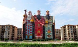 Tianzi Hotel, Langfang