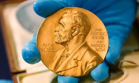 the Nobel prize medal awarded to Gabriel García Márquez in 1982.